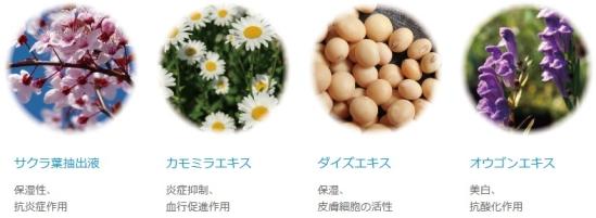 4種類2.jpg